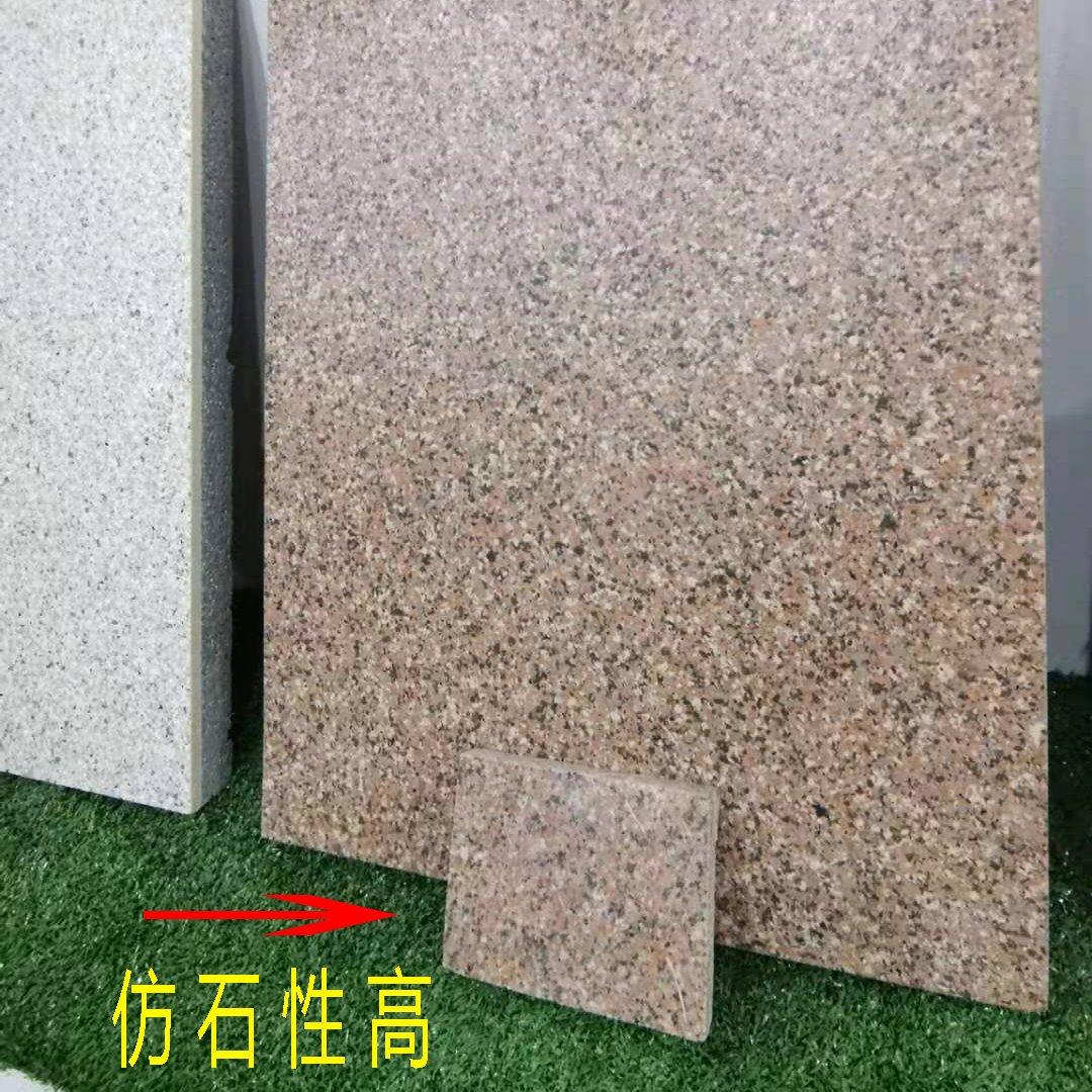 硅酸鈣板復合巖棉板廠家直銷 真石漆外墻保溫裝飾一體板價格