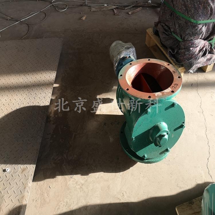 電動旋轉卸料閥 星型卸料閥 北京盛世新科