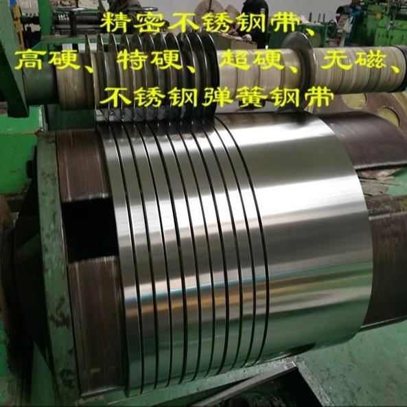 太鋼不銹鋼帶 佳創06Cr19Ni10不銹鋼鋼帶 張浦SUS304不銹鋼帶圖片