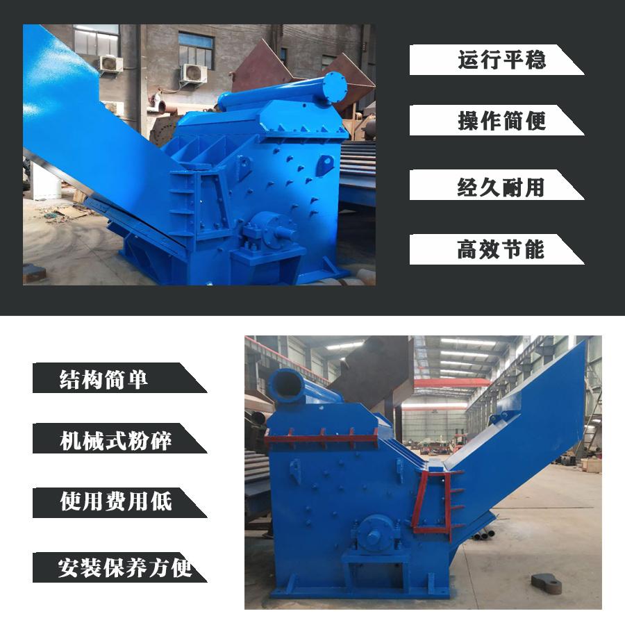 河南诺德 废钢破碎机 金属破碎设备 锤式破碎机 废钢铁破碎机示例图9