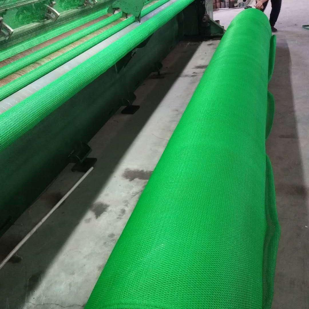 长沙300g-500g柔性防风抑尘网厂家