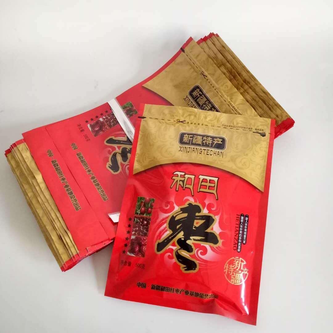 和田大枣包装袋 新疆和田若羌红枣拉链袋子500克红枣自封自立袋子