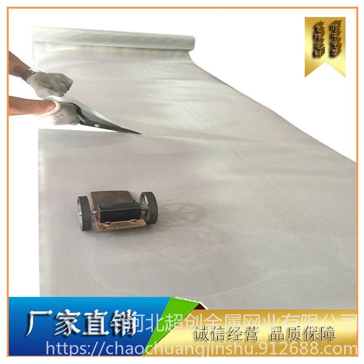 鎳網廠家 鎳網 鎳絲價格 燃料電池用鎳絲網 高密度400目純鎳絲編織網