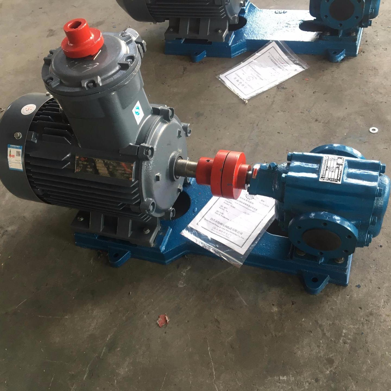 泊泵供應 電動齒輪式渣油泵 ZYB-A 低壓可調式渣油泵 電動渣油泵 低壓渣油泵
