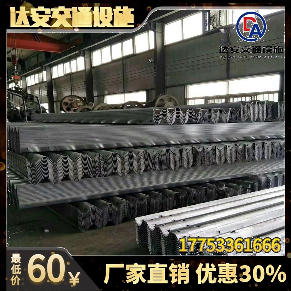 乡村公路护栏 湖南波形护栏板厂家 公路护栏优惠30% 供应高速护栏