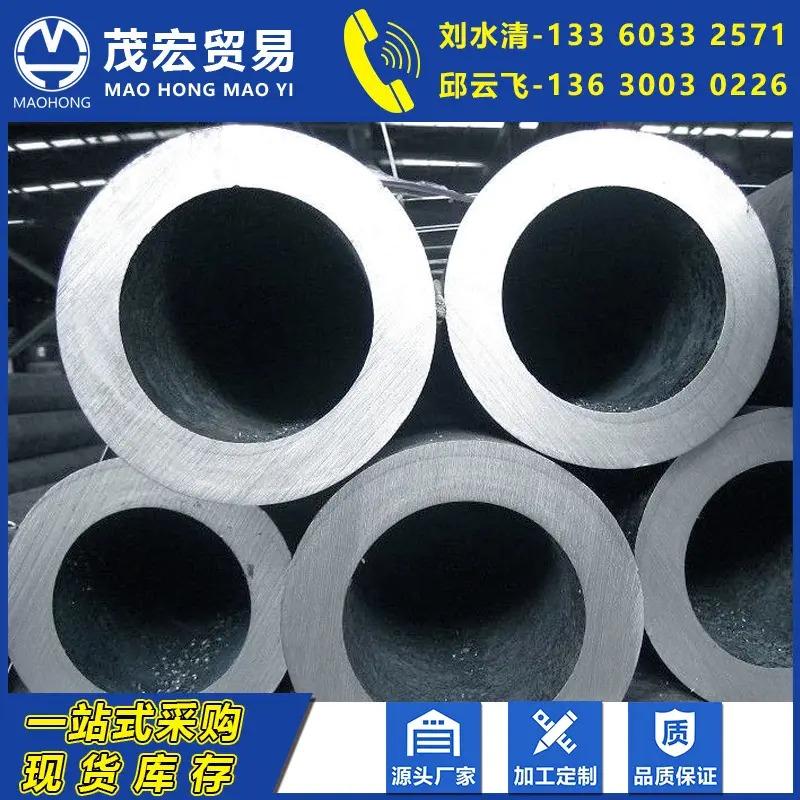 廠家直銷Q345B和 Q355B無縫鋼管20#45#國標無縫鋼管大口徑熱軋無縫管批發