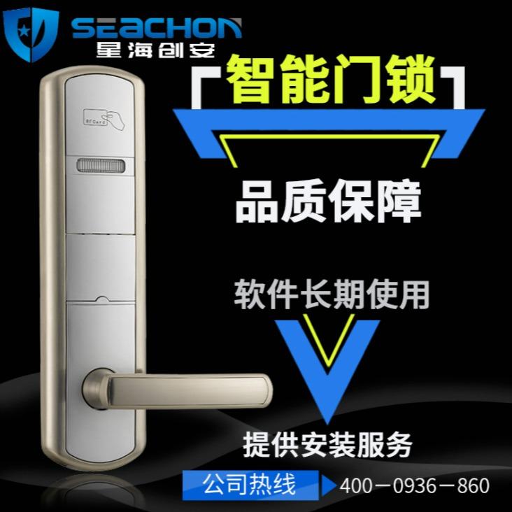 酒店锁 智能磁卡感应电子门锁  M1卡锌合金酒店门锁 厂家批发