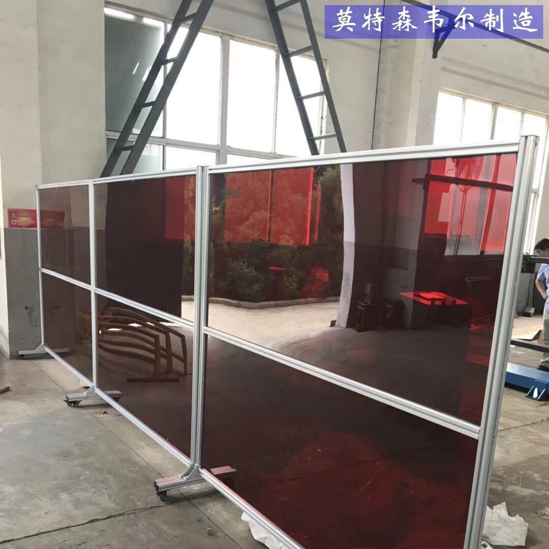 Moson品牌 焊接防护屏 刚性保护屏 焊接防护围栏 专业生产 高品质