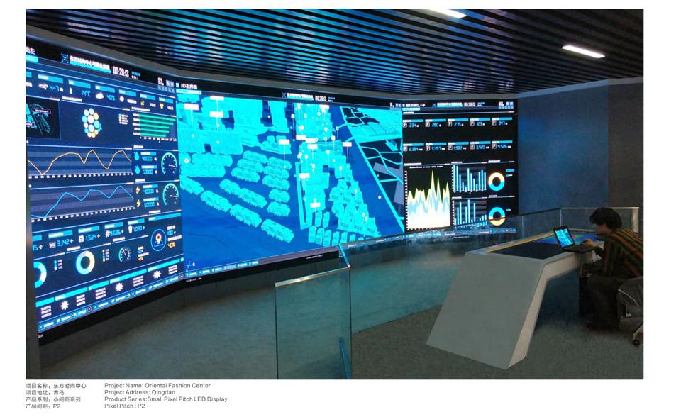 小间距广告屏 专业LED大屏解决方案示例图6