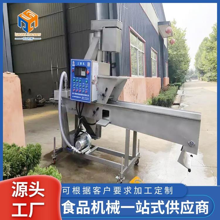 隧道式上糠機 全自動糍粑串上糠機 循環式減少浪費率