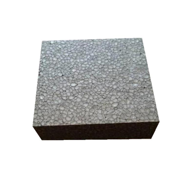 圣浩 隔热保温石墨聚苯板 外墙保温板 规格定制