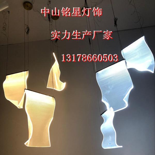 铭星灯饰新款 现代时尚艺术空中装饰 亚克力飘带造型灯 商场售楼部大堂工程吊灯