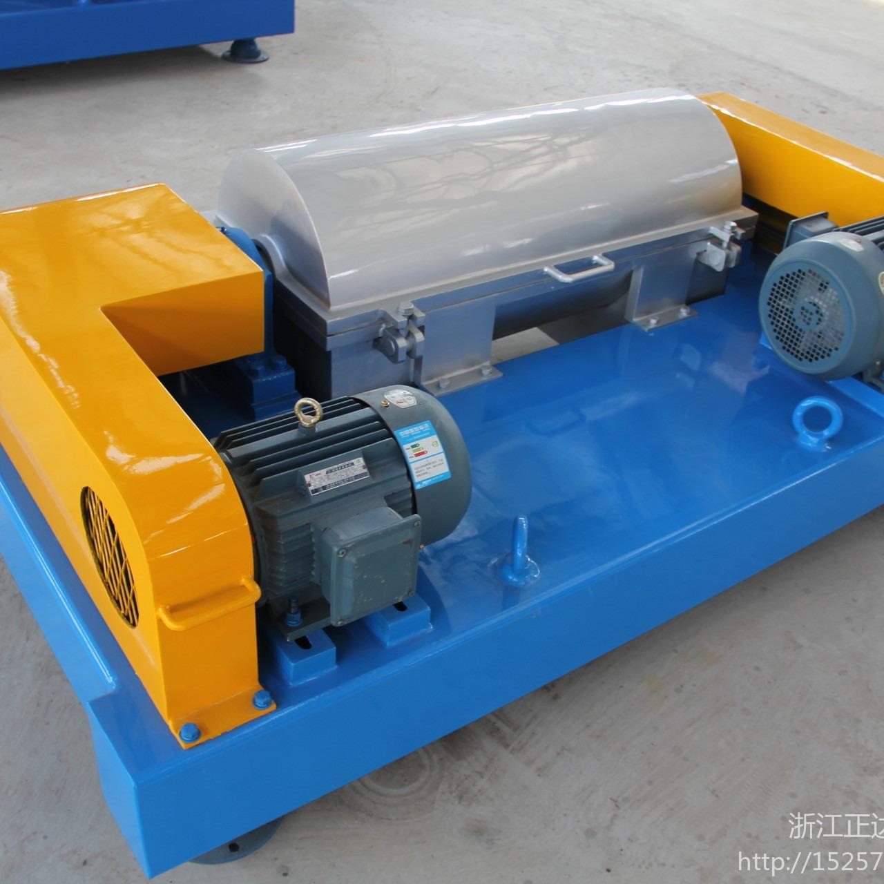 正達臥螺離心機 WL-250固液分離設備污水處理設備