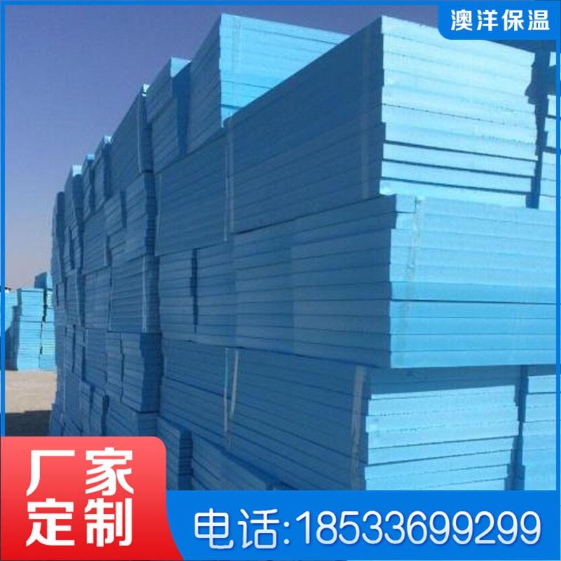 屋頂隔熱擠塑保溫板 xps擠塑聚苯乙烯泡沫塑料板  b2級隔熱阻燃擠塑板圖片