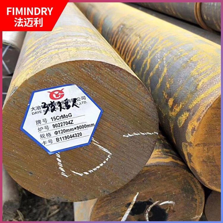 15CrMo圓鋼 15CrMo圓棒 低碳合金結構圓鋼 耐腐蝕棒材 工業圓鋼
