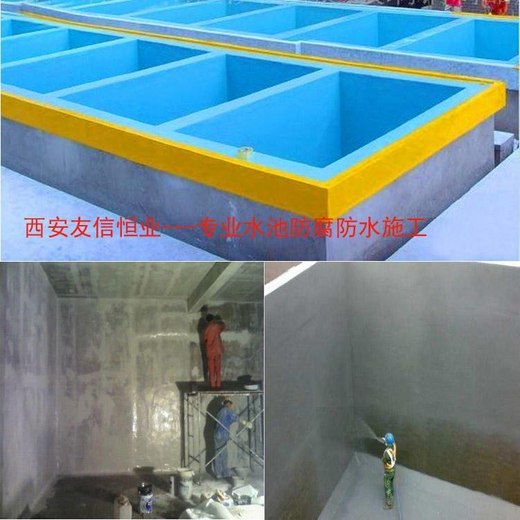 食品級防腐涂料食品級環氧樹脂玻璃鋼防腐食品級防水涂料