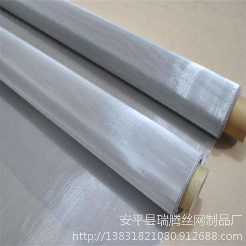 現貨太鋼304不銹鋼網2000目2400目 316L金屬篩網,濾布,篩網布,荷蘭編織,瑞騰直銷