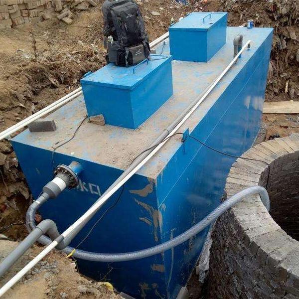 廠家直銷新農村生活污水處理設備 農村改造污水處理設備