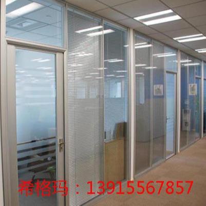 蘇州辦公玻璃隔斷墻高隔斷屏風 鋁合金鋼化玻璃隔斷