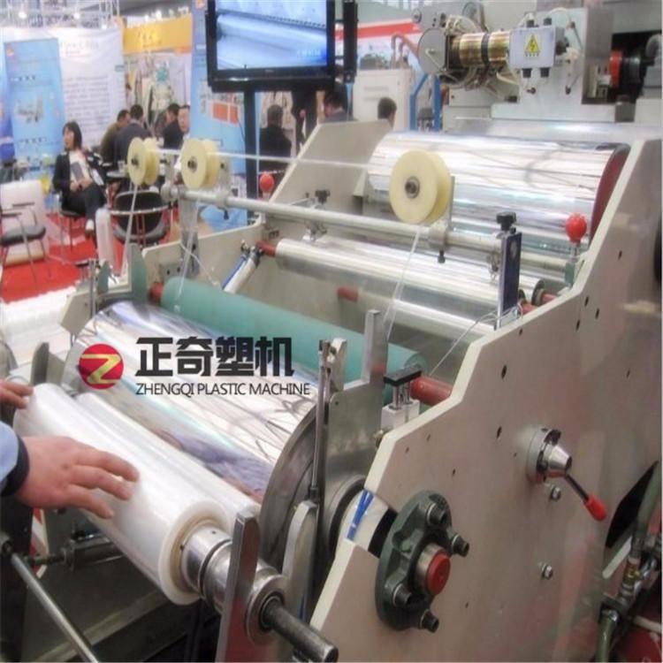 萊蕪正奇全自動高效pe流延膜設備,流延膜機組