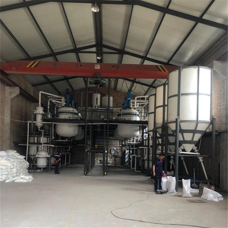 電廠專用  離子交換樹脂  陽離子交換樹脂  鍋爐軟化水樹脂  強酸性離子交換樹脂  廊坊源辰廠家  質量可靠