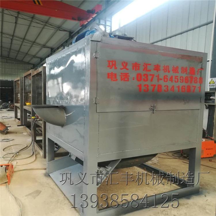 汇丰供应900型 铝灰炒灰机 设备型号齐全 高速研磨机  转轴式研磨机