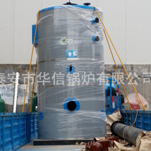 华信节能环保0.5吨蒸汽锅炉 立式液化气 天然气 燃煤0.5吨蒸汽锅炉