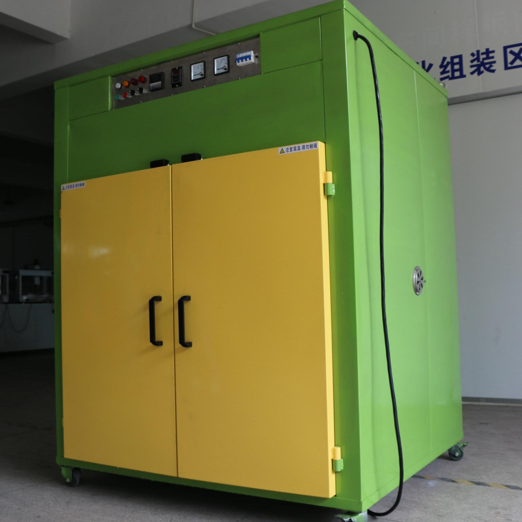 廠家直銷  威鴻   WH-GW-3016 桃膠不銹鋼烘箱