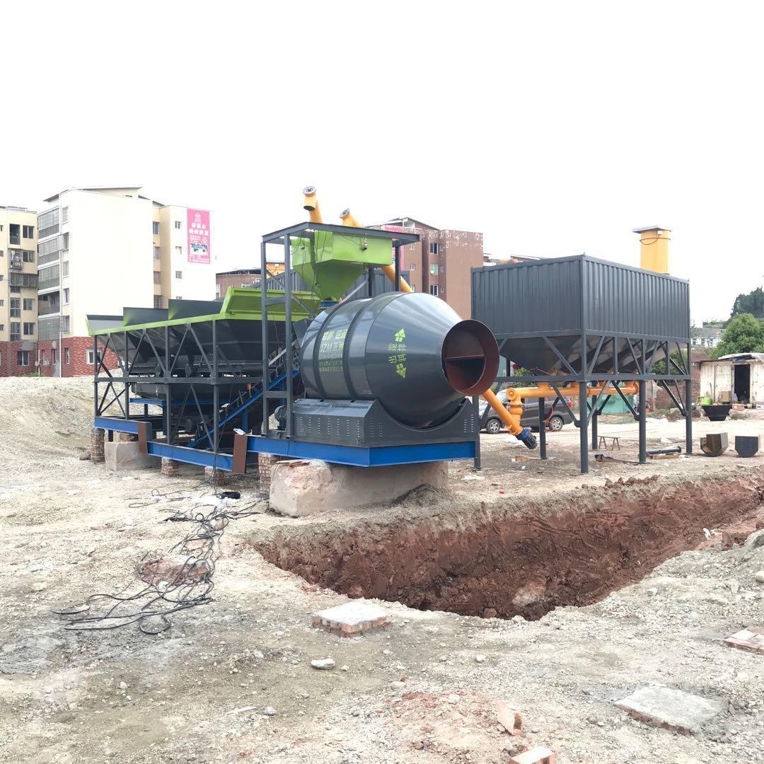 廠家直銷  移動式混凝土攪拌站  移動攪拌站  免基礎  移動方便  性價比高  快速出料