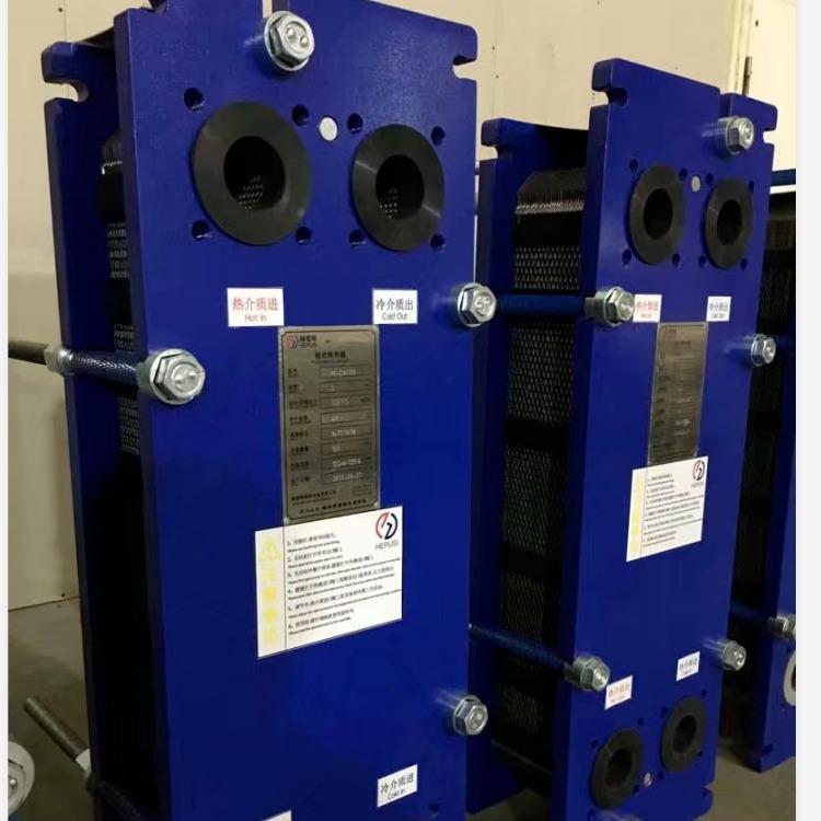 HEPUSI/赫普斯 供應鋼廠BP100MH板式換熱器 冷卻器 加熱器