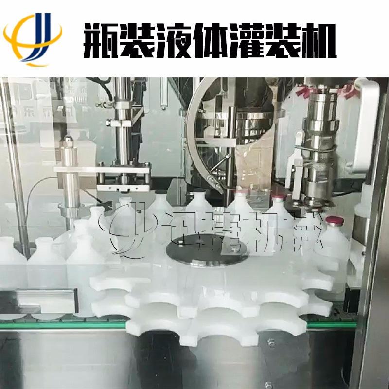 鸡蛋液灌装生产厂家 瓶装蛋液灌装生产线 迅捷机械XJ-65质量有保证