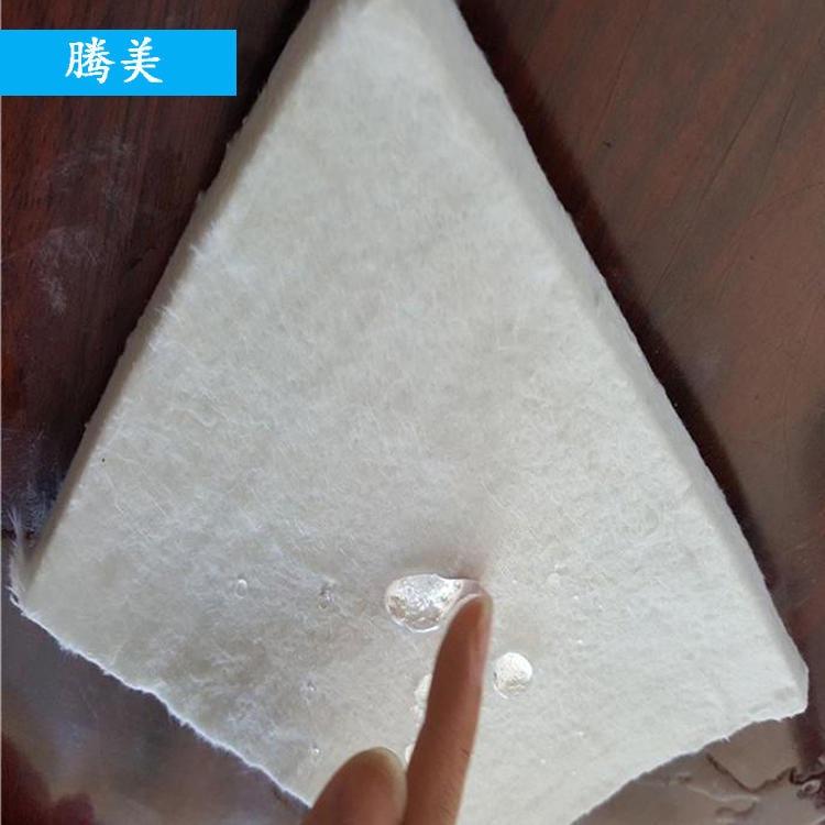 氣凝膠價格 騰美 管道保溫氣凝膠氈 納米氣凝膠氈