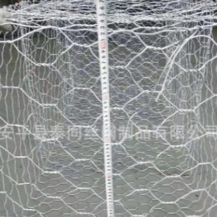 厂家直销 石笼网 现货批发 镀锌石笼网卷 水利防洪网 堤坝阻隔格宾石笼网