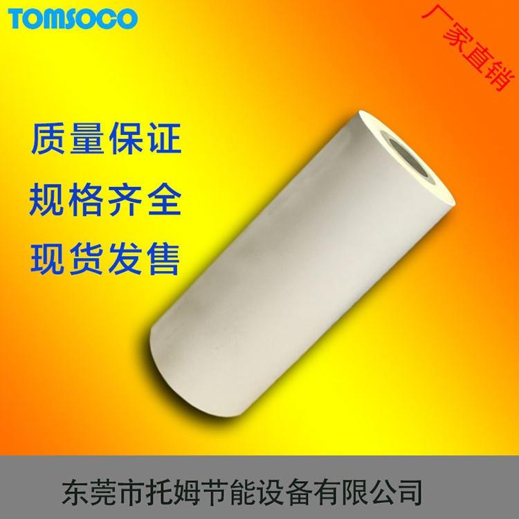 托姆 生產銷售 長沙保溫管 優質塑料  精工制造 TOM-5090LP 長沙聚氨酯保溫管