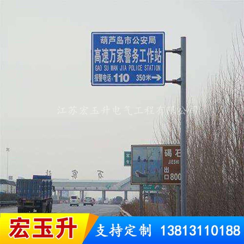 指路標志牌高速路公路交通標志牌定制指示標識牌桿供應廠家 直銷