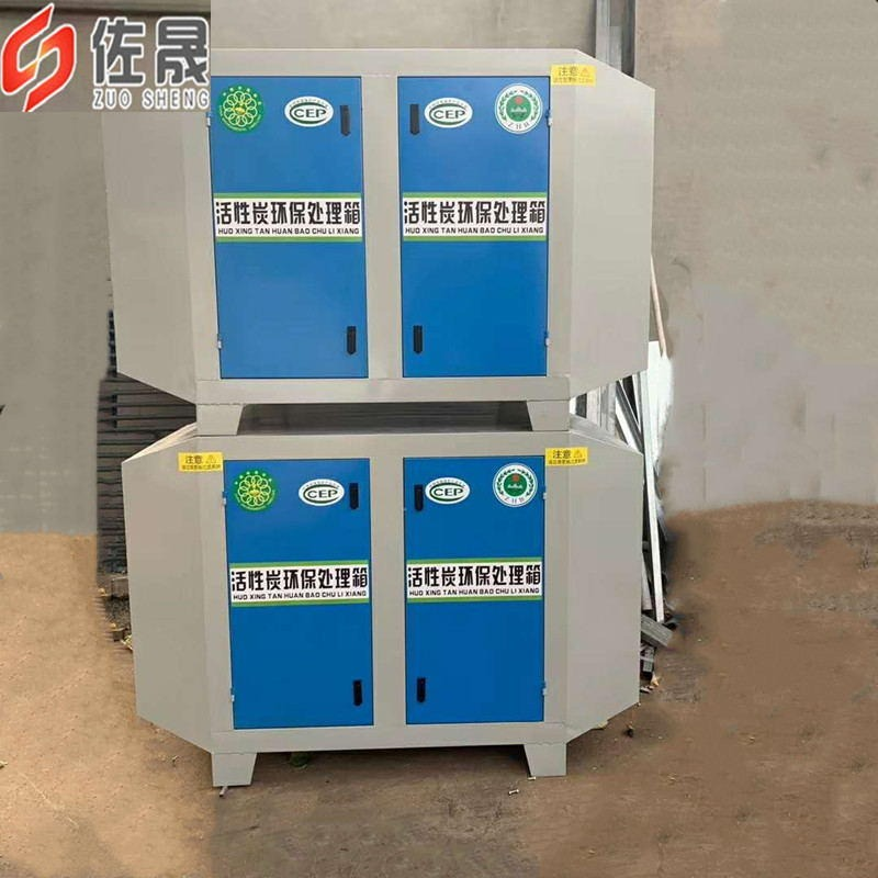 廠家直銷 活性炭漆霧處理箱 廢氣過濾箱 活性炭吸附箱 活性炭環保箱
