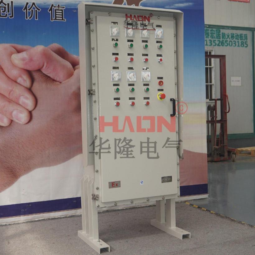 天津港防爆配电箱 不锈钢防爆配电箱 防爆配电箱厂家