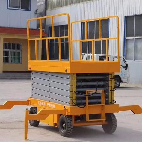 厂家供应sjy0.2-10全自行式升降机_电动式升降机_移动式升降机