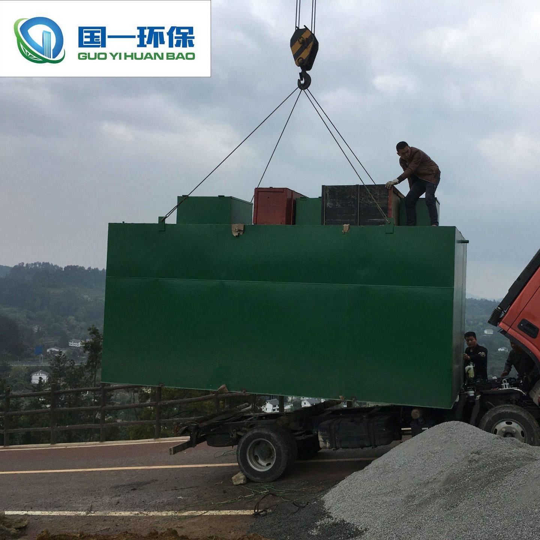 城鄉改造污水處理設備生產廠家
