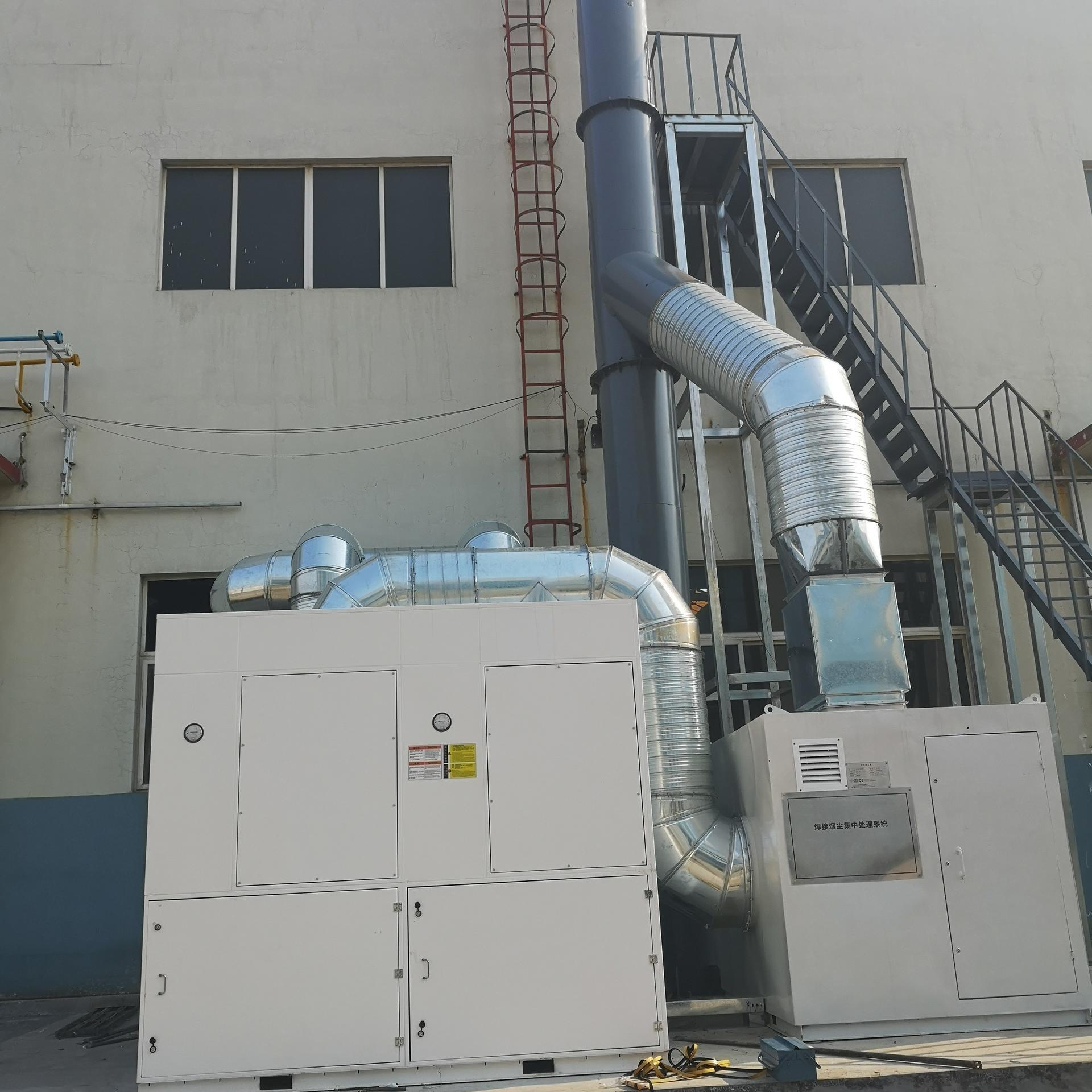 集中除塵器 車間整體除塵凈化器 焊接車間除塵裝置 多工位焊接除塵設備