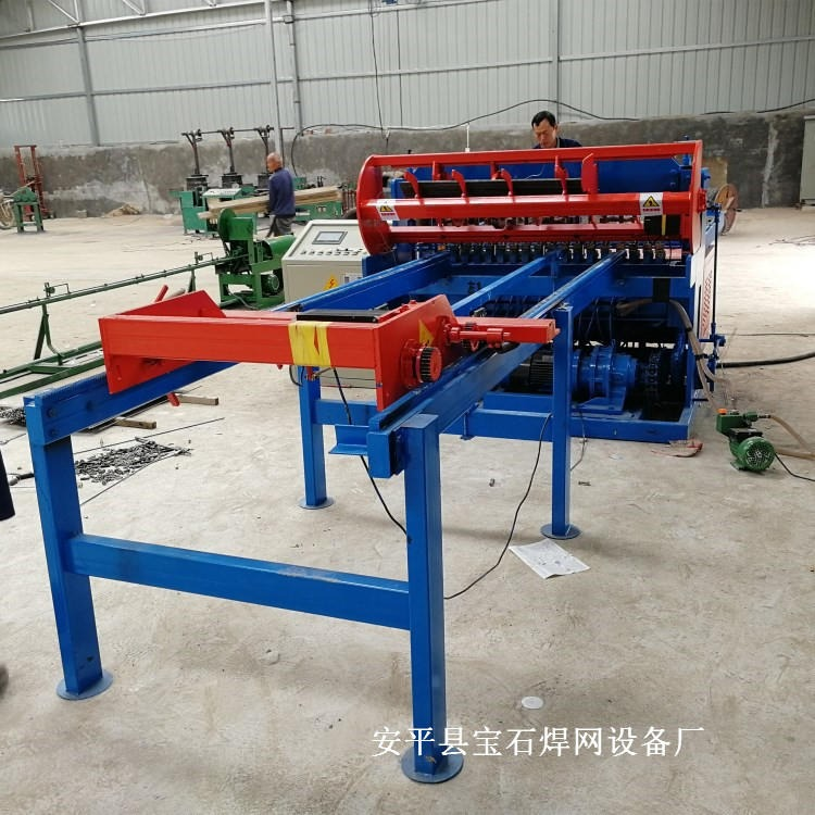 河北宝石煤矿支护网机 全自动钢筋焊网机 BS-220网片焊接机