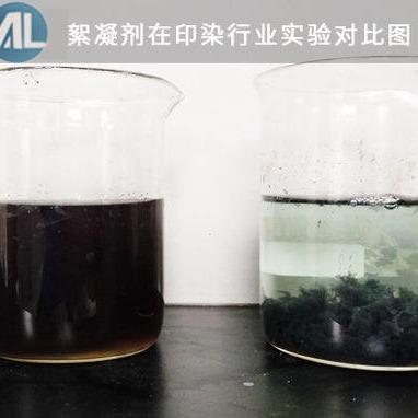 聚丙烯酰胺 凈水藥劑 鄭州安祿  造紙用增強劑