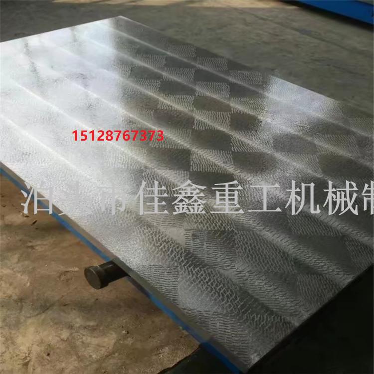 苏州划线铸铁平台 佳鑫1米2米3米4米6米发动机试验工作台 铸铁焊接平板价格示例图8