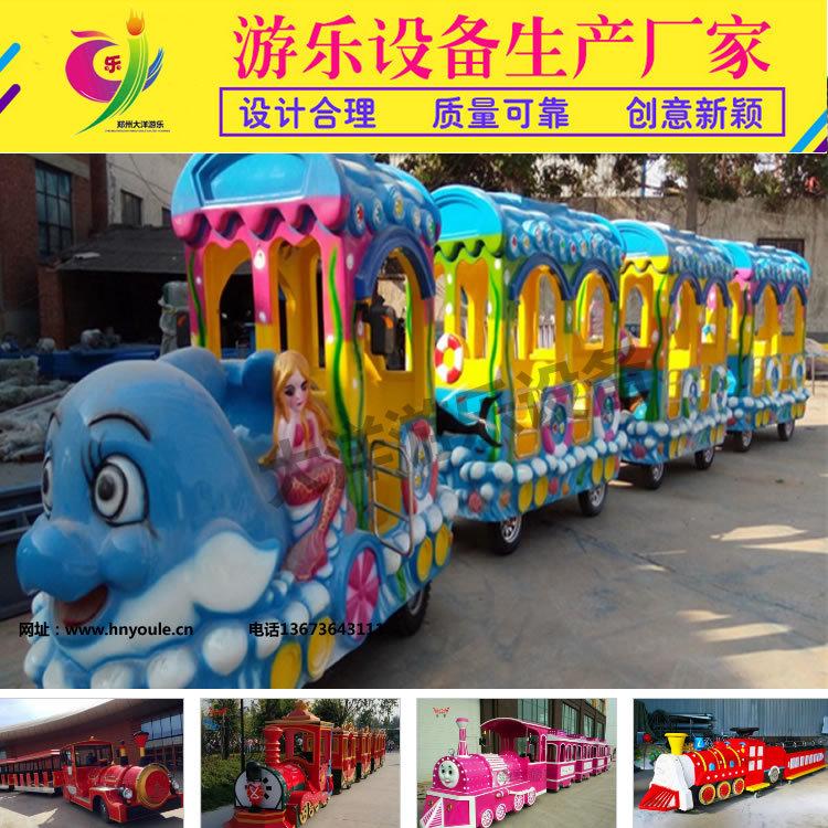 2020精品推荐公园户外儿童游乐设备轨道大象火车 厂家直销大象小火车游艺设施大洋示例图2
