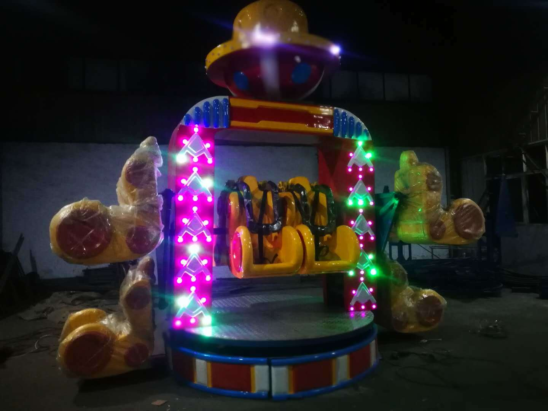 儿童游乐设备旋转快乐 郑州旋转快乐厂家 大洋供应新型旋转快乐游艺设施示例图5