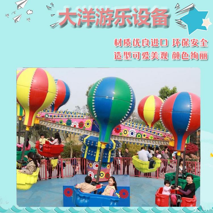 儿童游乐设备桑巴气球 厂家直销 郑州大洋8臂桑巴气球公园游乐示例图5