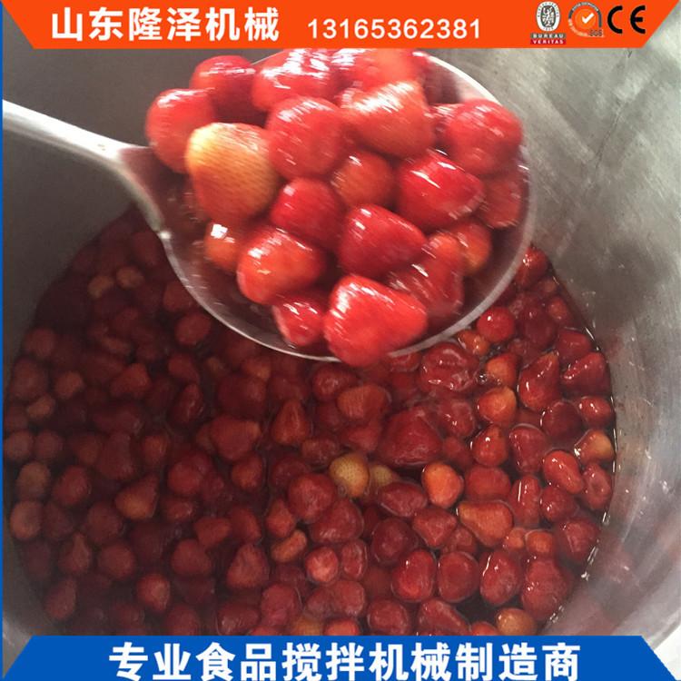 草莓浸糖用的设备 隆泽真空浸渍设备信誉质保示例图3