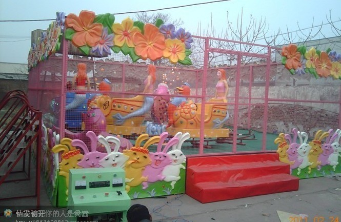 欢乐喷球车户外儿童游乐设备 大洋游乐厂家直销轨道欢乐喷球车示例图9