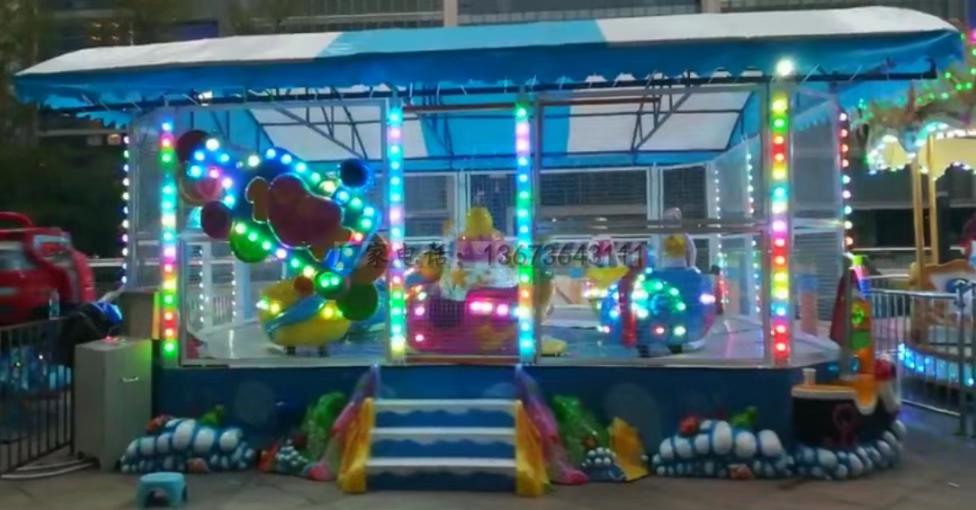 欢乐喷球车户外儿童游乐设备 大洋游乐厂家直销轨道欢乐喷球车示例图4