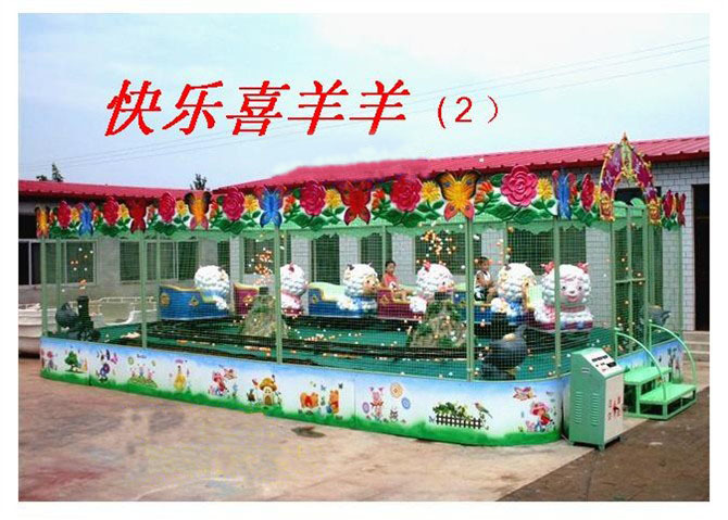 欢乐喷球车户外儿童游乐设备 大洋游乐厂家直销轨道欢乐喷球车示例图10